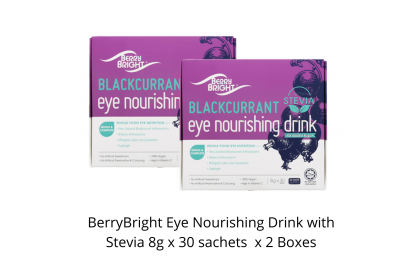 [TWIN PACK] Berry Bright Eye Nourishing Drink with Stevia 8g x 30s x 2 boxes [Blackcurrant Anthocyanins with Lutein & Zeaxanthin]