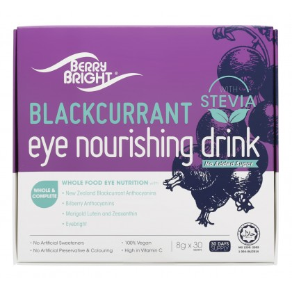 [TWIN PACK] Berry Bright Eye Nourishing Drink Stevia 8g x 30s x 2 boxes (60 Days Supply)