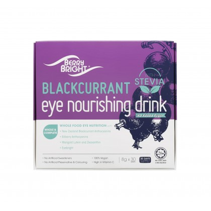 Berry Bright Eye Nourishing Drink with Stevia 8g x 30s (30 Days Supply)