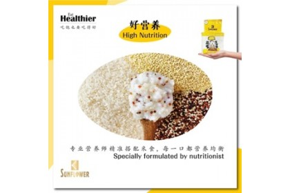 Sunflower Quinoa Baby Rice 1KG x 8 [Inclusive of Delivery]
