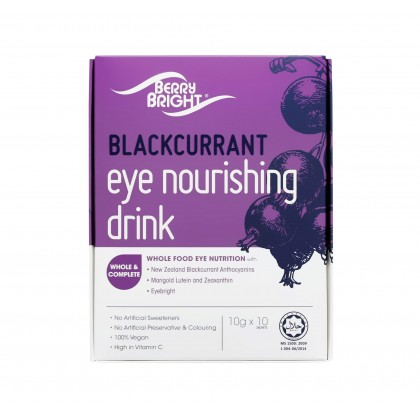 [50% OFF] [Clearance] [Exp: NOV 2020] Berry Bright Eye Nourishing Drink 10g x 10s (10-Day Supply)