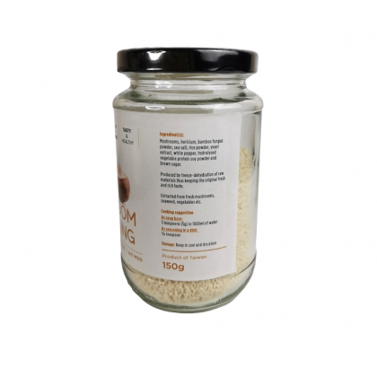 Wholesome Living Real Mushroom Seasoning Powder 150g (No MSG. Real Food)