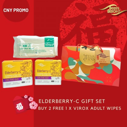 [Twin Pack] Elderberry-C with Vitamin C & Zinc 2g X 30 Sachets x 2 BOXES + FREE Virox Adult Wipe x 1 pack [ON-THE-GO IMMUNE SUPPORT]