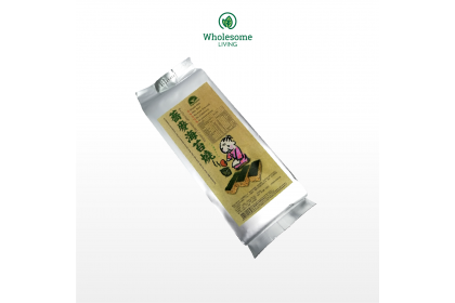 Buckwheat Seaweed Cookies 200g x 1- Non Fried [Tasty & Healthy Snack] [No MSG]