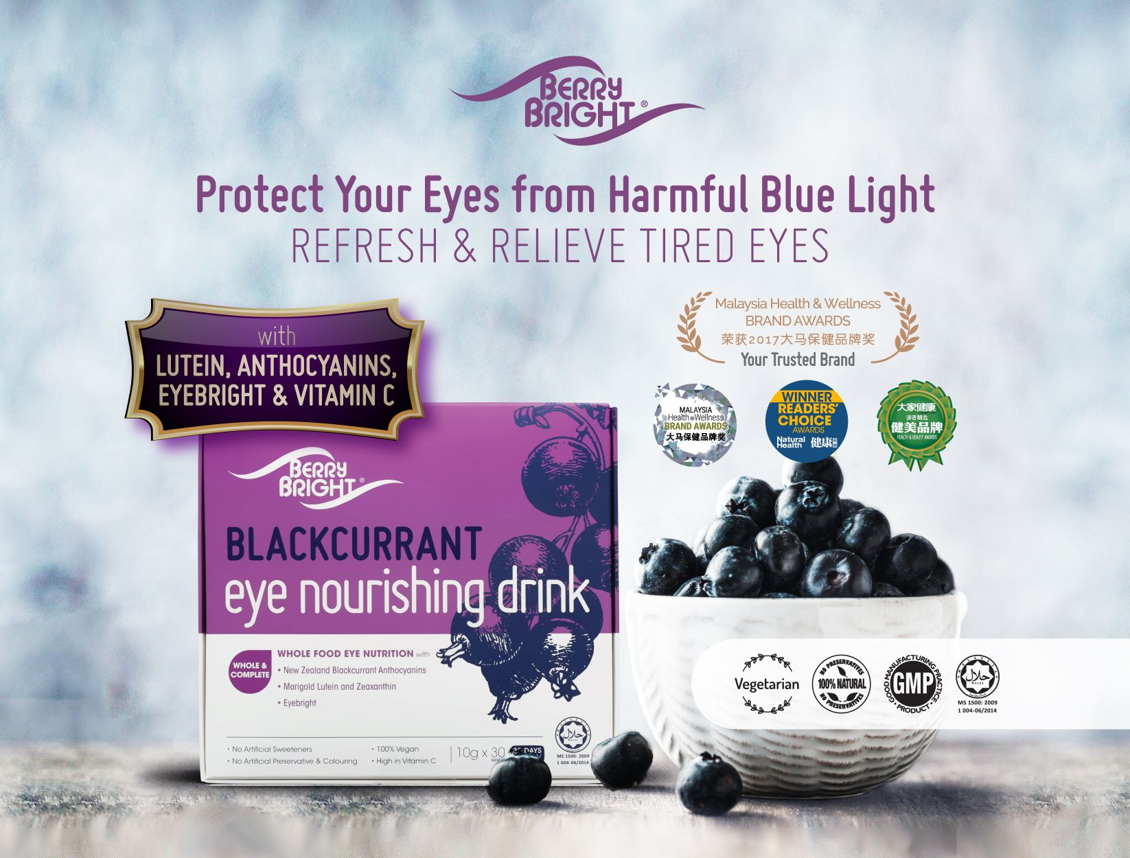Berry Bright Product Cover